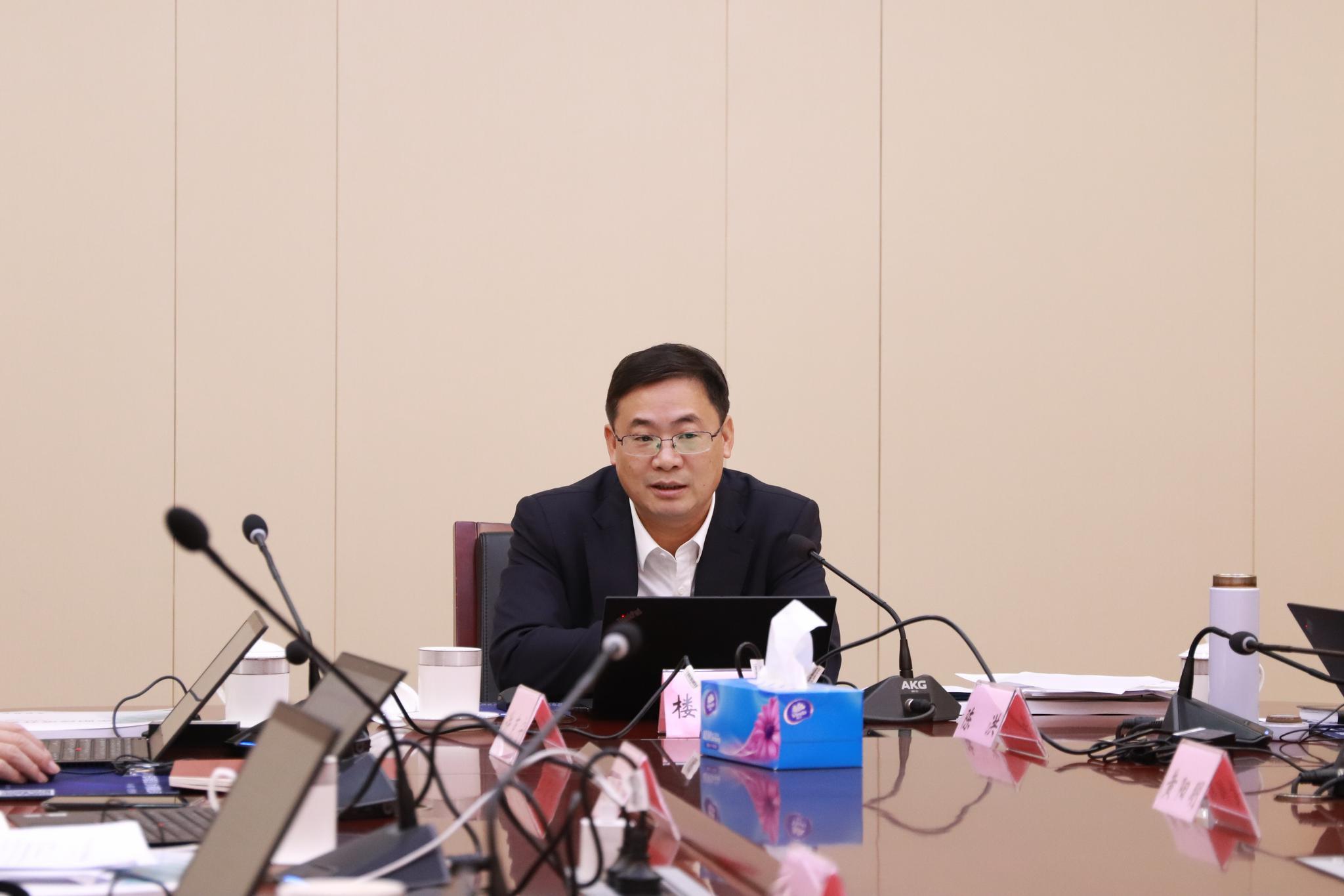 东阳市政府常务会议召开 研究讨论政府工作报告和2021年民生实事候选项目