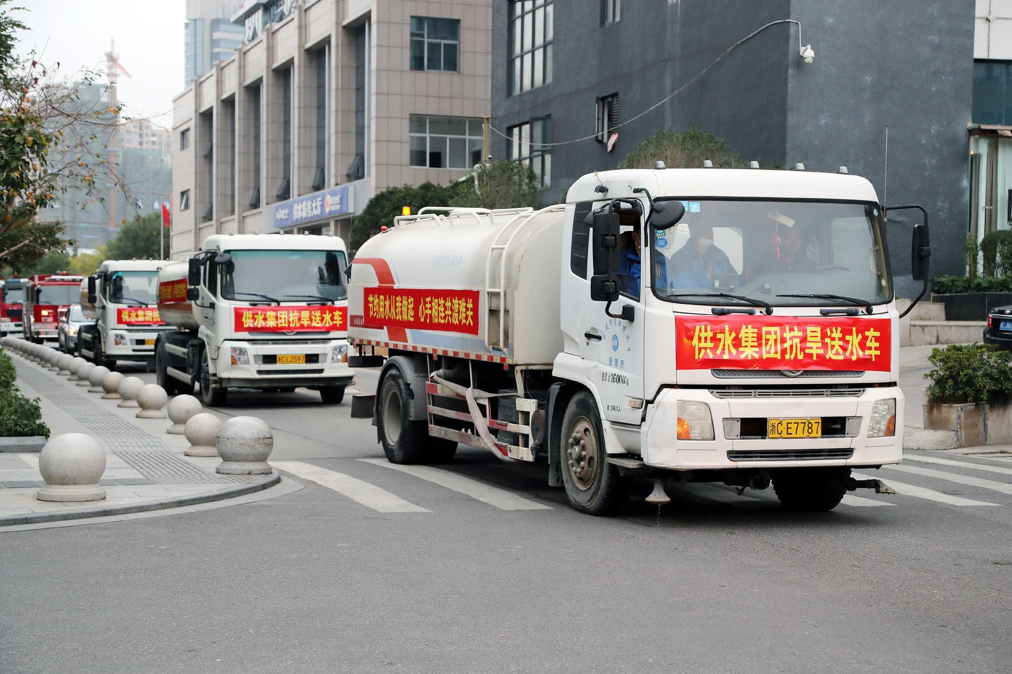 适时人工降雨 攻坚供水工程 温州各级部门联动保供水