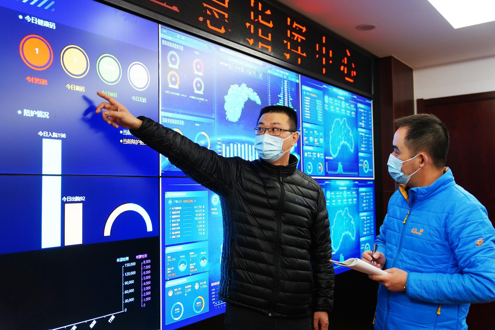 """提升""""小门""""管控 嵊州推出全人群多途径验码测温管理应用"""