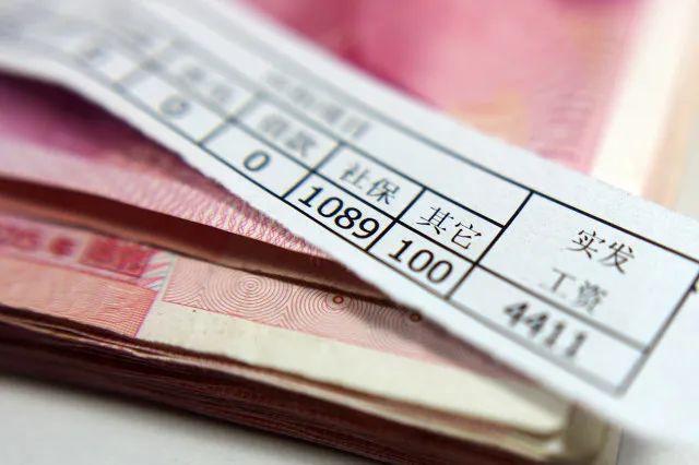 2020年居民收入榜来了!上海人均超7万元居榜首,你去年挣了多少钱?