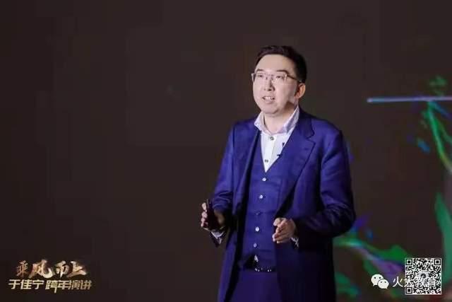 「火币大学」 艾场游戏刘沐真:区块链助力解决游戏领域三大难题