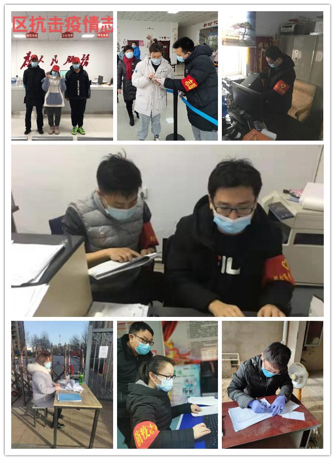 河北机电职业技术学院教师志愿者积极投身疫情防控工作
