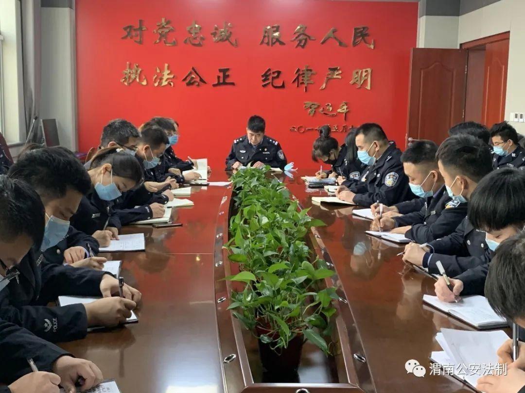 韩城市公安局全面加强法制保障和执法办案管理中心疫情防控工作