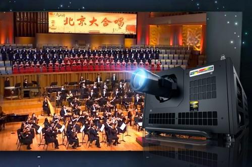 台达8K投影呈现国家大剧院2021年度首场5G+8K直播