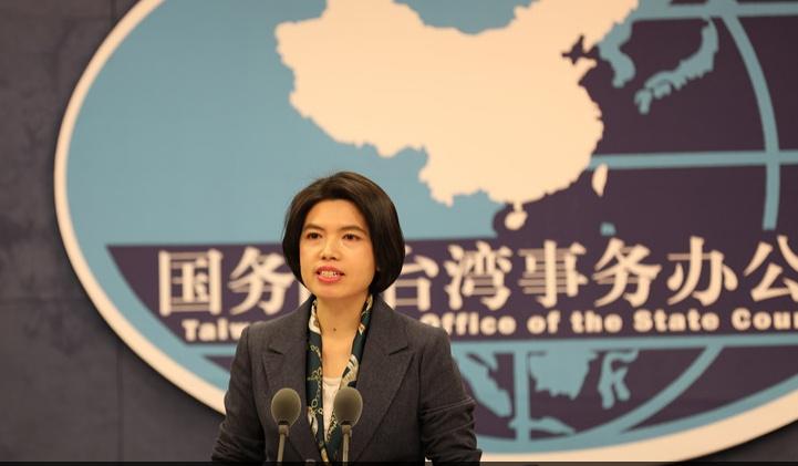 国台办:坚决支持对在台湾问题上表现恶劣的美方有关人员实施制裁