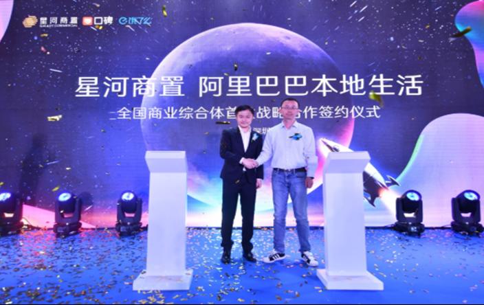12月商业地产月报丨星河商置宣布打造未来智慧商圈 大宗交易市场活跃度提升