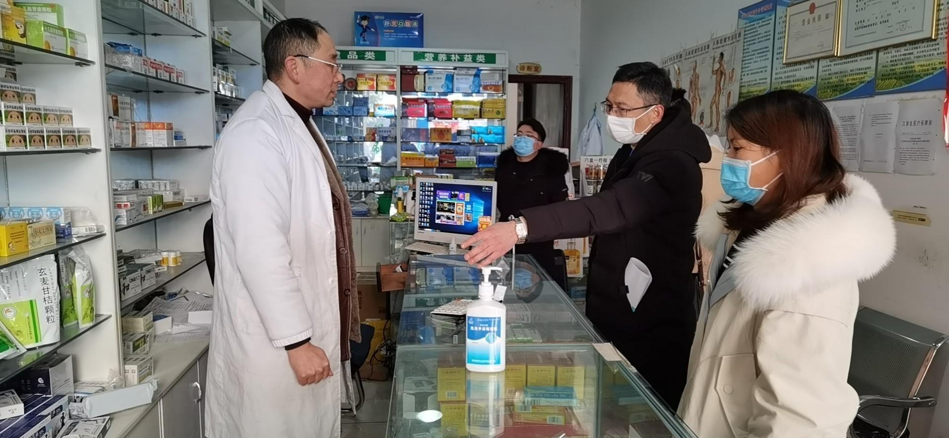 汉源县开展疫情防控用药械质量安全执法行动