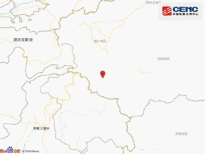 新疆喀什地区叶城县发生4.6级地震 震源深度100千米
