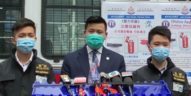 香港警方以涉嫌无证持有枪械或弹药罪起诉一名女子