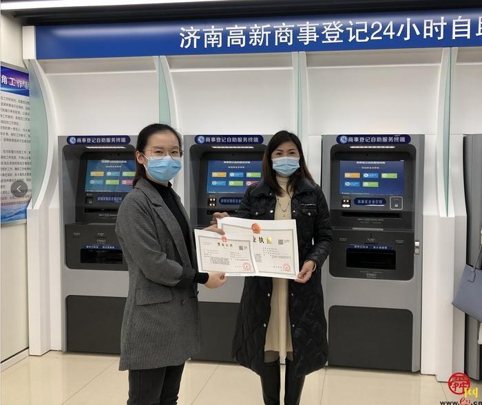 """济南优化企业迁移登记流程不再""""往返跑"""""""