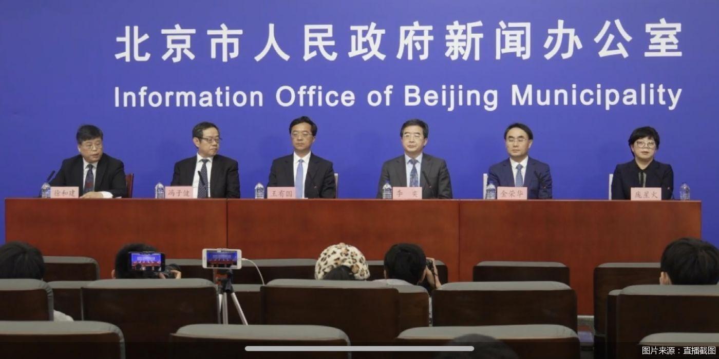 北京中小学生本周六起不再到校 线下培训机构全部暂停 大兴区全员原则上禁止离京