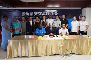 中国驻斐济大使馆举办警侨治安交流座谈会