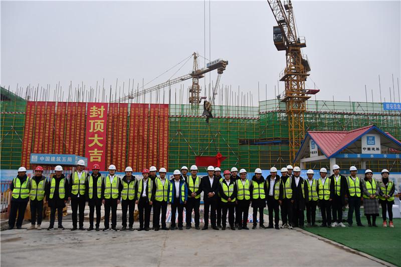 安徽省最大肿瘤医院建设项目主体结构封顶