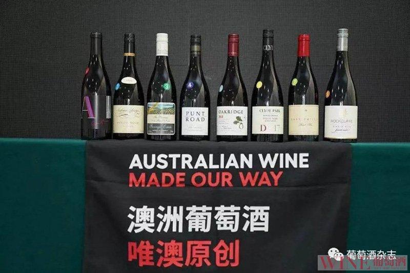 澳酒局取消2021年中国区路演以及不参加春糖
