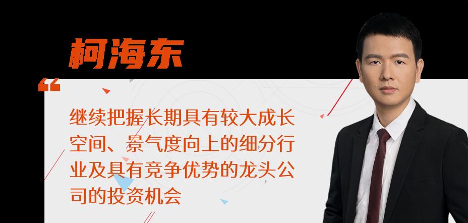 """中融基金四季报""""干货""""抢先看"""