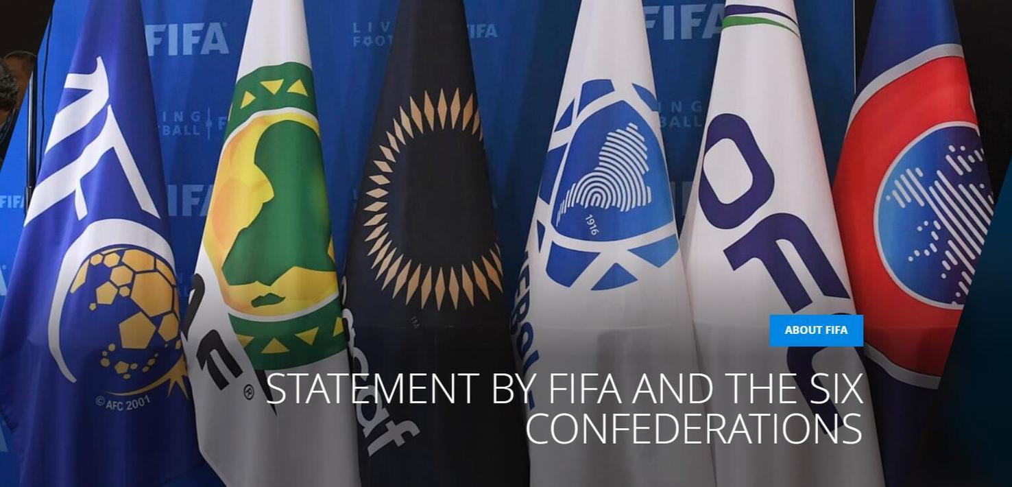 国际足联携六大洲协会联合声明:欧超联赛不被认可