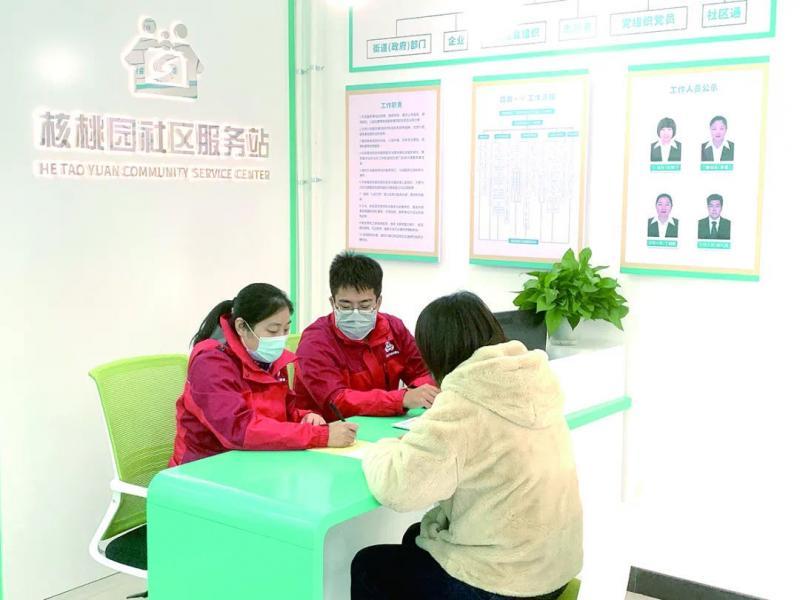 北京基层治理中党建引领及时转化为治理效能