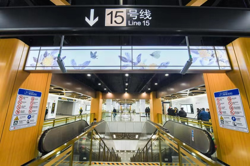 1月23日起,上海地铁15号线开通初期运营