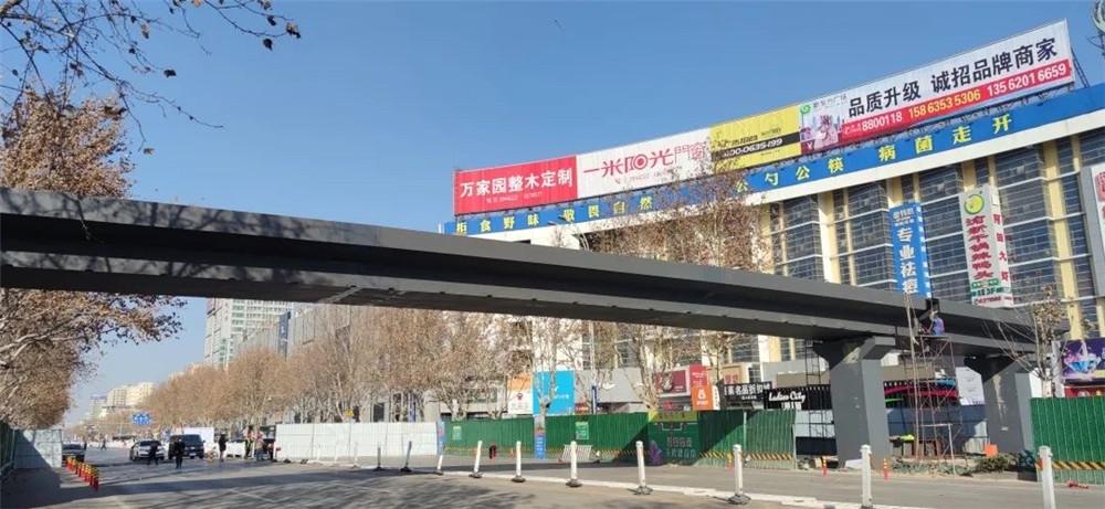 柳园路人民广场过街天桥工程合龙