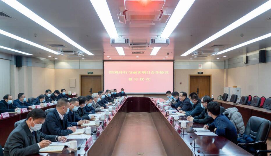 吴晓东:推动与国开行合作协议落地落实  推进丽水跨越式发展