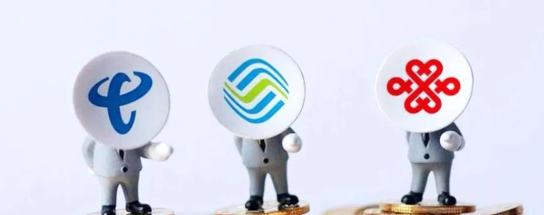 运营商已公布的5G套餐用户数超2.5亿!(内附更多最新数据)