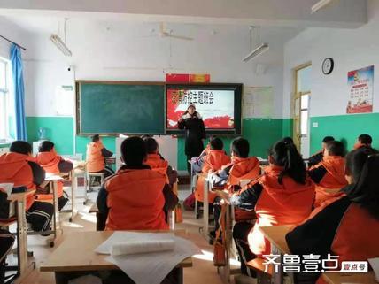 """乔庄镇中心学校开展""""疫情防控宣传教育""""主题班会活动"""