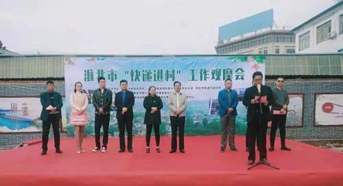"""圆通网点成为安徽濉溪""""快递进村""""的领头兵 助推经济转型升级"""