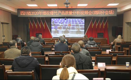 绵阳市市场监督管理局加强烟花爆竹质量安全监管