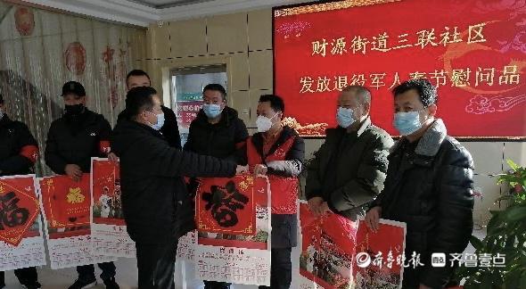 """财源街道三联社区新春送""""福"""",情暖社区退役军人"""