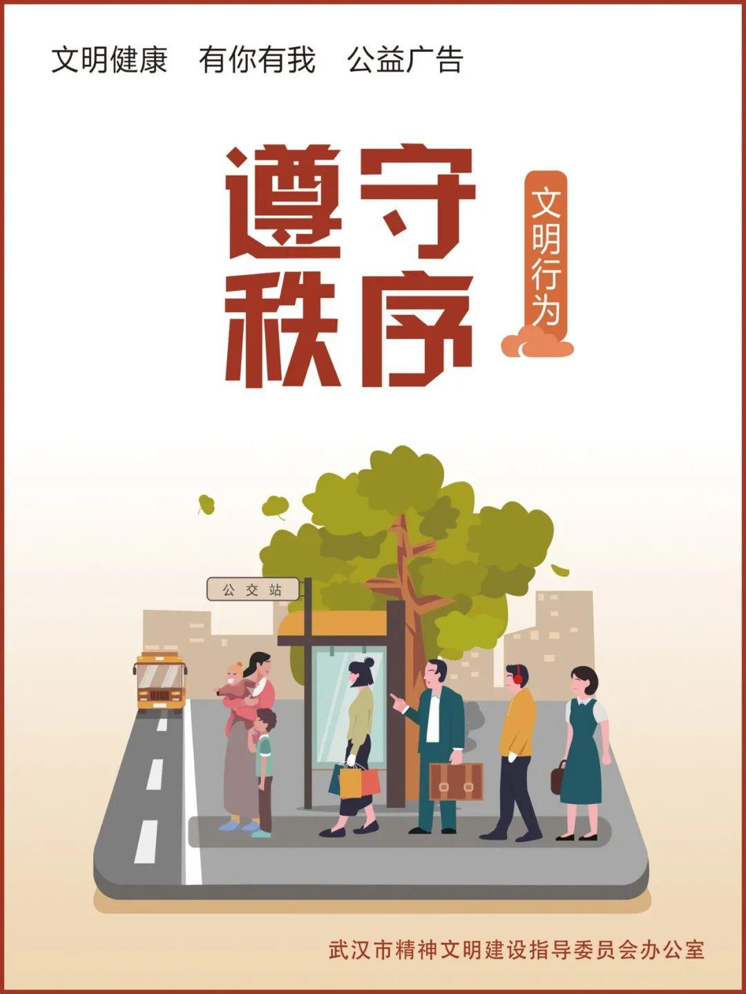 """武汉一项目获评全国数字智慧工地,16台塔吊装上""""眼睛""""防碰撞"""
