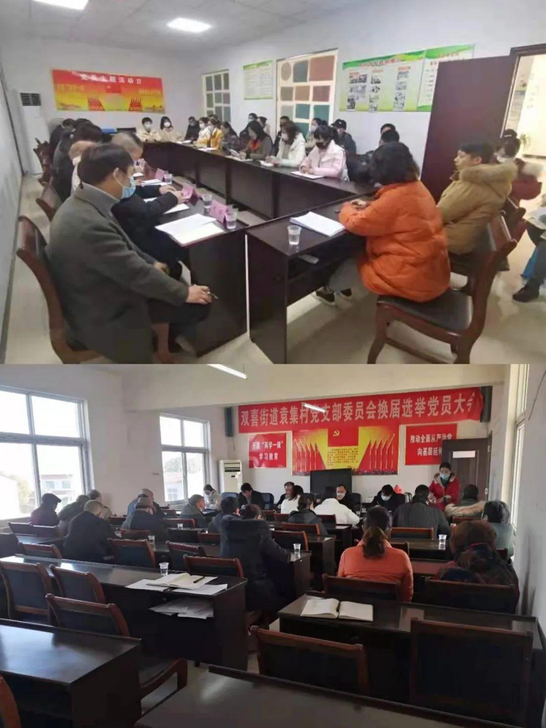双喜街办财政所积极参与2020年村社区年度工作考核