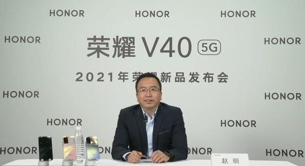 赵明:荣耀将拥抱全球供应链 做全球标志性的科技品牌