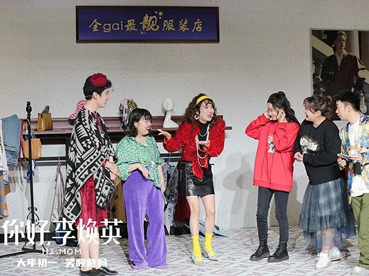 影讯 | 《你好,李焕英》实现中国电影首次云路演 《余生请多指教》2月3日上线腾讯视频