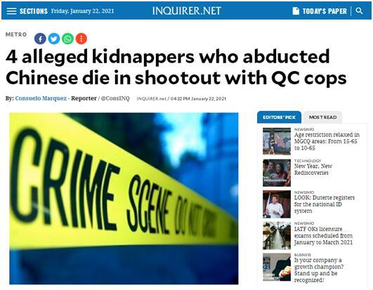 菲媒:中国公民在菲遭绑架被索要270万元赎金图片