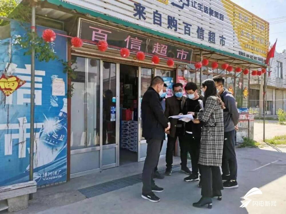 """滕州聚力做好电商赋能""""乡村振兴"""" 大文章"""
