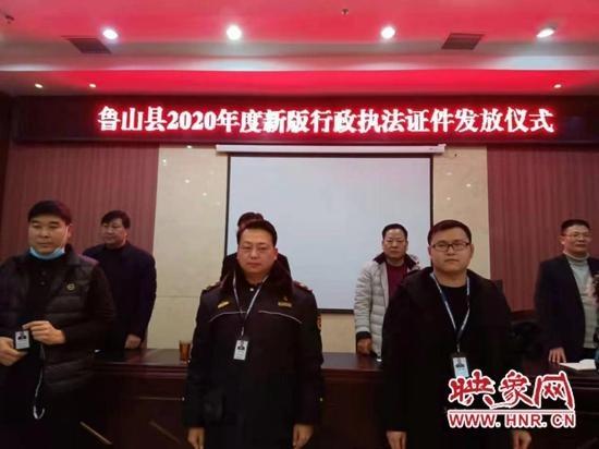 鲁山县司法局多措并举强化行政执法监督