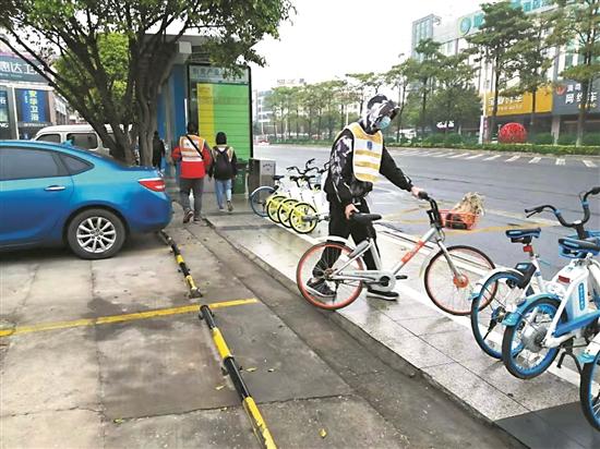 禅城投放共享单车约四万台 不允许超量超范围停放