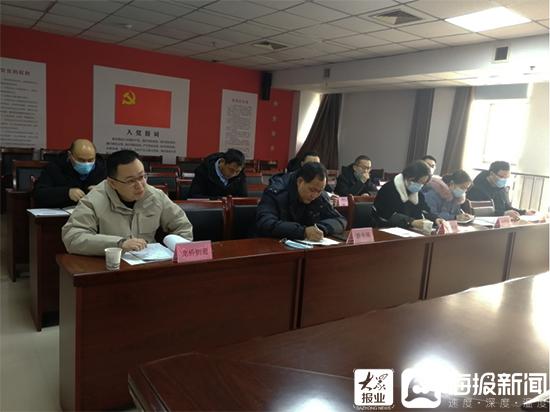 济宁市兖州区召开2020年度医疗救助工作会议