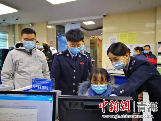 青海省在新办纳税人中推行专票电子化改革