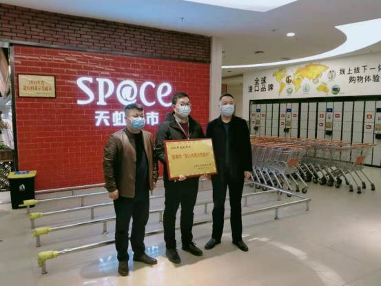 """宜春市宜阳分局积极推进""""放心肉菜示范超市""""创建工作"""