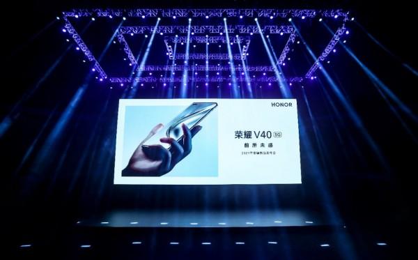 独立后的荣耀:带着新品重新出发 要打造全球标志性的科技品牌