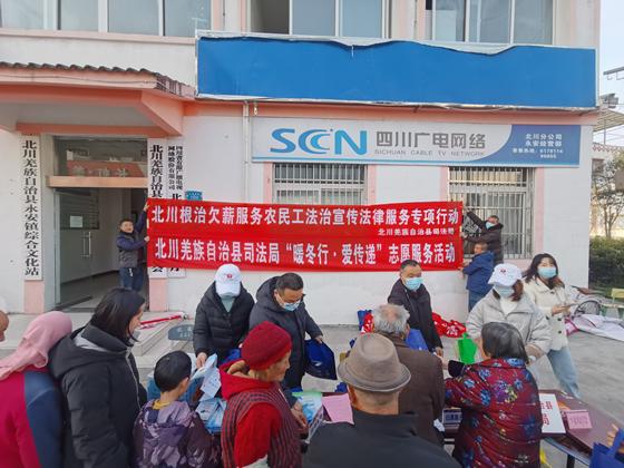 北川积极开展根治欠薪领域专项普法宣传活动