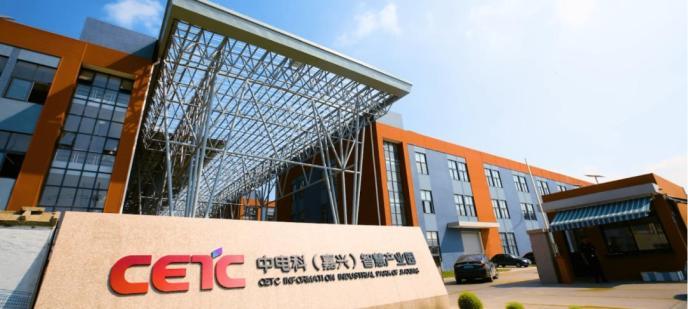 澎思科技助力中电科智慧产业园实现园区管理智能化升级