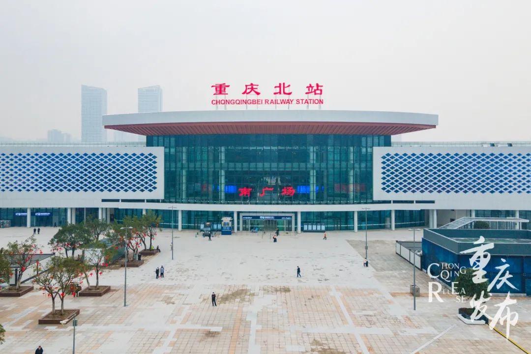"""重庆北站升级后,""""新""""在哪里?图片"""