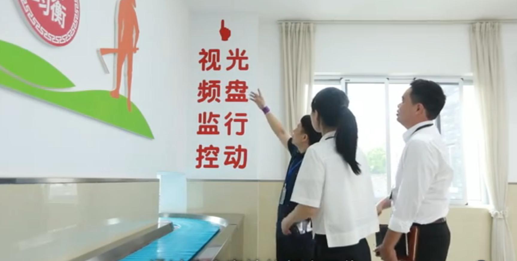 """浪费者要被大屏幕曝光 鹿城机关大院掀起""""光盘旋风"""""""
