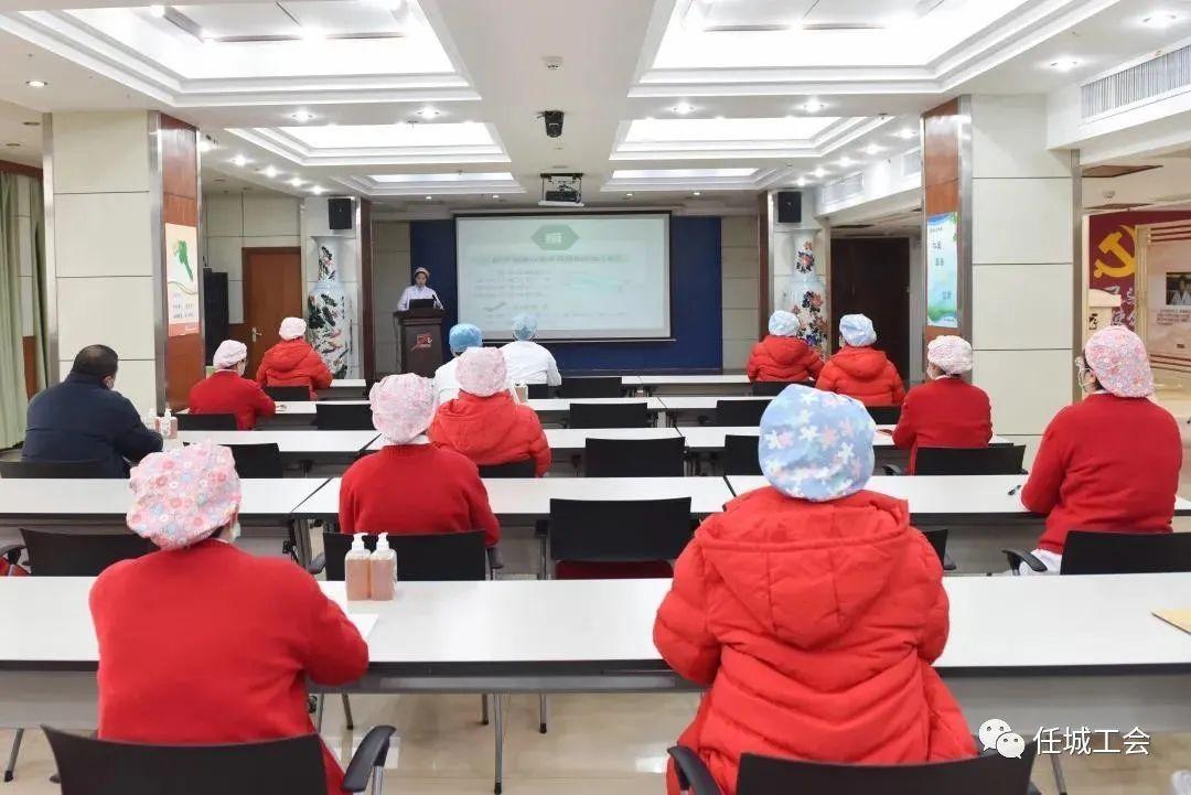 任城区妇幼保健院工会举办职工疫情防控培训班