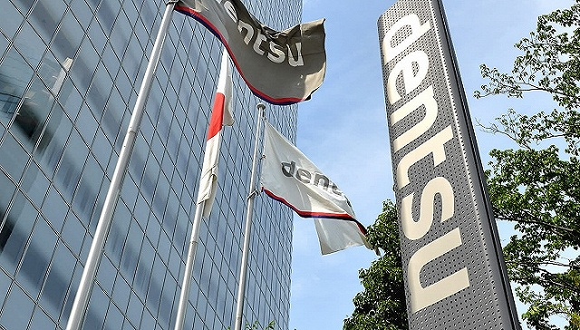 业绩惨淡的日本电通,裁员之后打算卖掉总部大楼