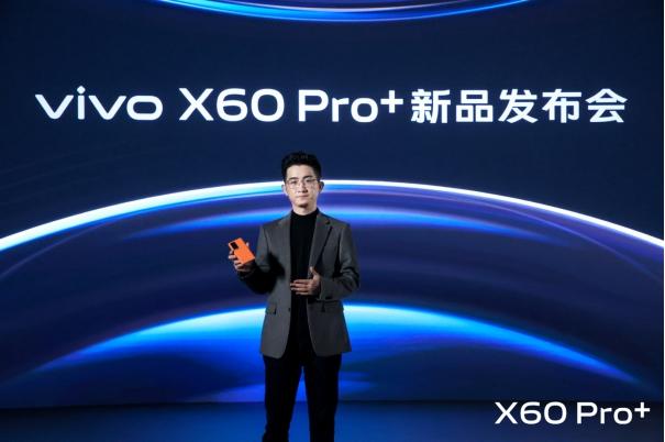 挑战光学技术巅峰 vivo蔡司联合影像系统让X60 Pro+提升高端产品影像体验