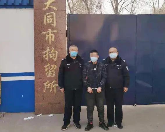 大同市云冈区一网民散布疫情不实信息被行政拘留