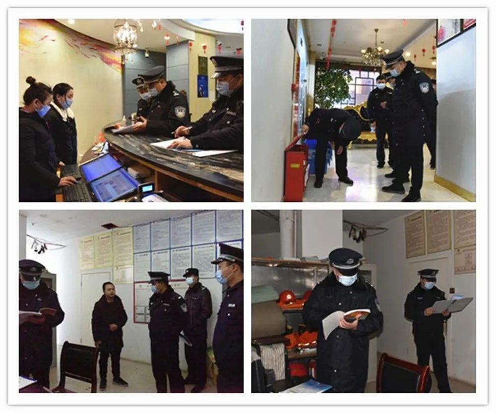 双峰县公安局在全县范围内开展集中清查整治统一行动
